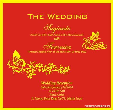 indian wedding invitation wording wonderful wedding invitation