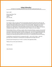 Resume Cover Letter How To by 8 How To Write A Cover Letter For A Internship Farmer Resume