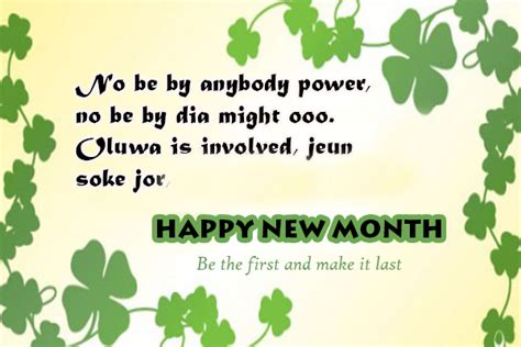 new month card new month greeting card on ecardnaija