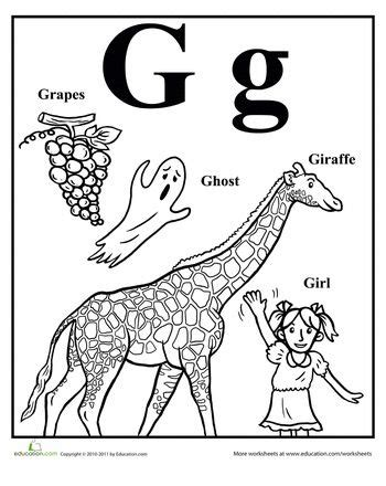 colors that start with g worksheets words that start with kid activities