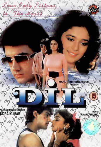 film india dil dil 1990 imdb