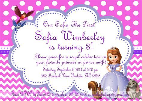sofia the birthday card template disney