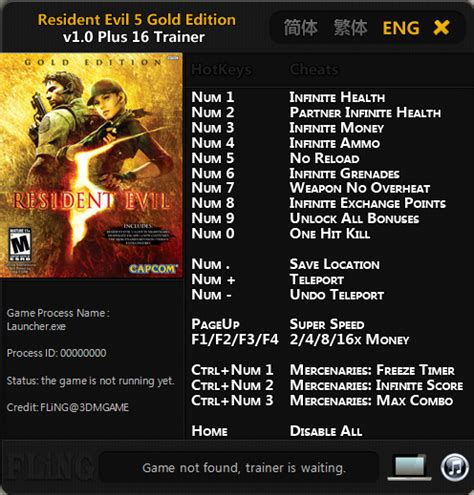 resident evil 5 cheats pc trainer download resident evil 5 gold edition trainer all cheats game