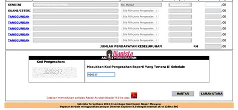 e filing cukai pendapatan 2013 lembaga hasil dalam negeri bajet 2013 hairstylegalleries com
