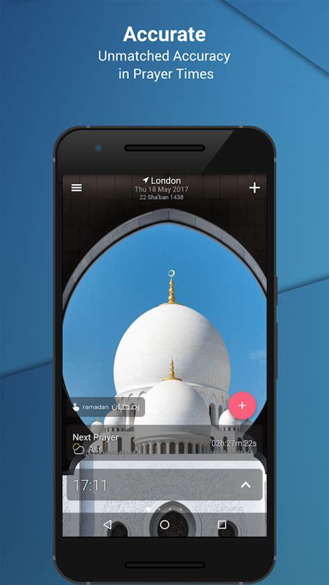 athan mobile athan pro muslim prayer times quran qibla android