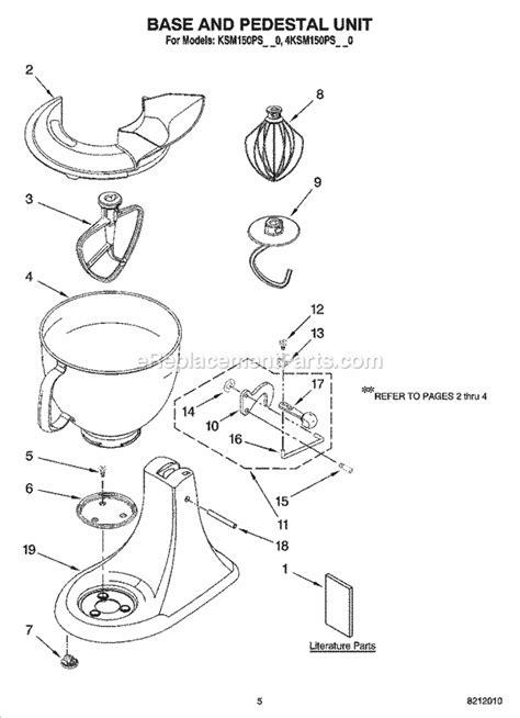kitchenaid artisan mixer parts diagram kitchenaid 4ksm150psgr0 parts list and diagram