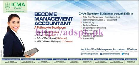 Mba In Pakistan by New Admissions 2016 Open Icma Pakistan For Intermediate A