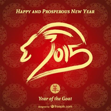 new year goat characteristics 12 best images about 2015 year of the goat on