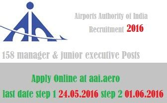 Airport Authority Of India Recruitment 2014 For Mba by Aai Manager Junior Executive Recruitment 2016 Www Aai