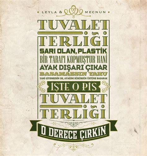leyla ile mecnun  ozan karakoc  behance tipography