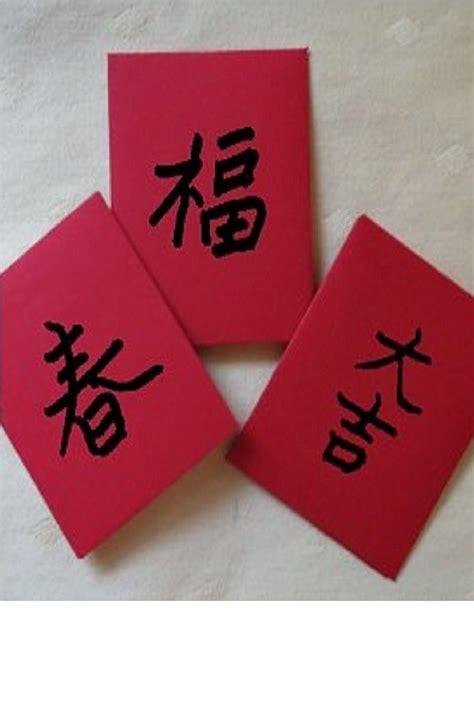 new year money envelopes ideas make new year luck envelopes new