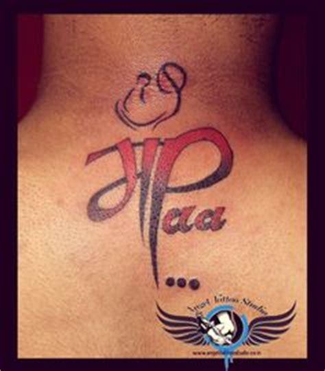 angel tattoo studio indore madhya pradesh 1000 images about angel tattoo studio on pinterest