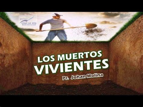 los muertos vivientes 24 los muertos vivientes youtube