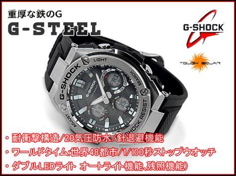 Gshock Gst S110 1adr Original g supply rakuten global market casio g shock g steel g