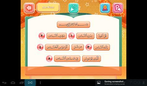 puzzle quran mini map