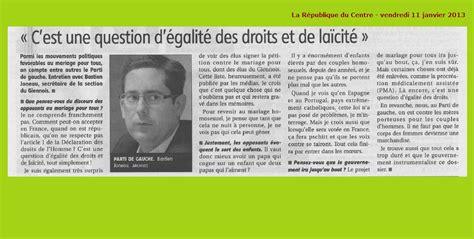 Article De Decoration Pour Mariage by Mariage Article Le Mariage