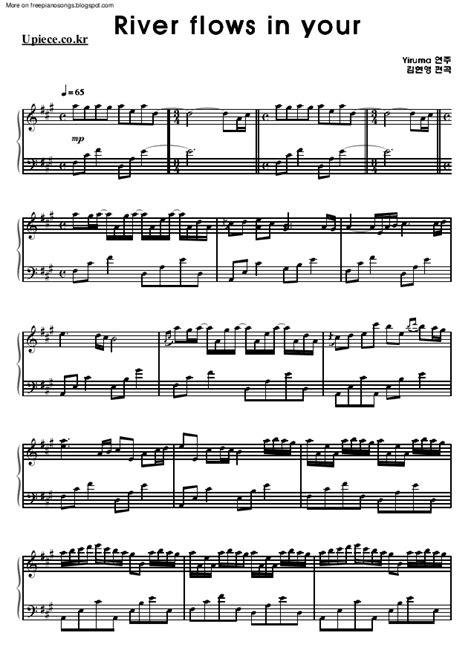 tutorial piano yiruma river flows in you yiruma river flows in you