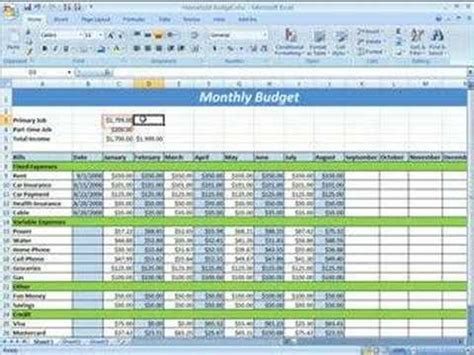 excel tutorial bangla pdf free download software archives excited site