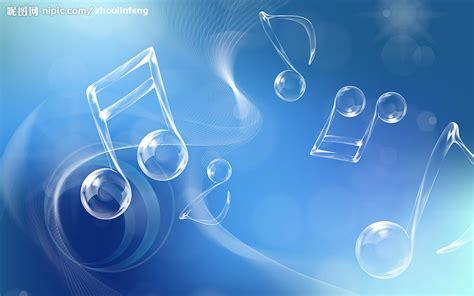 blue soundtrack 背景设计图 背景底纹 底纹边框 设计图库 昵图网nipic
