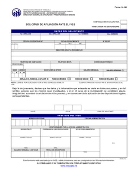planilla 14 04 ivss ivss como completar la forma 14 04 ivss seguro social