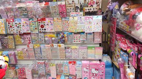 a squishy store near me kawaii store vlog