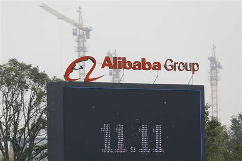 alibaba entertainment alibaba buys stake in entertainment company enlight media