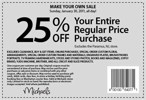 2015 printable michaels coupon 50 off 25 michaels coupon expires march 30 2015