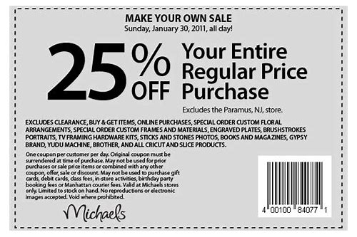 michaels coupon code 25