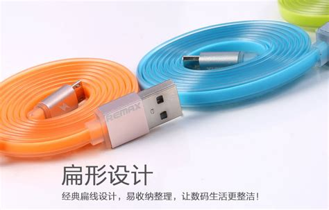 Remax Usb Cable For Smartphone Re 005 1 remax re 005m re 005i charge d end 6 27 2017 3 55 pm