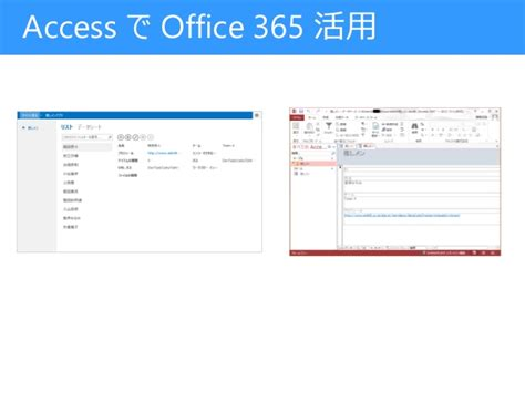 How To Access Office 365 How To Access Office 365 28 Images New To Office 365