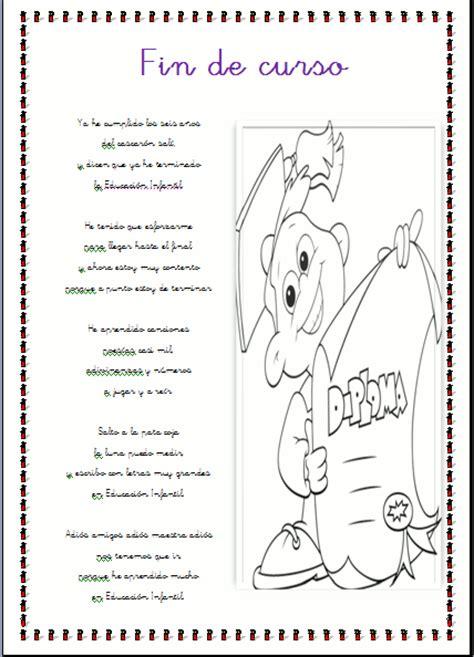 httpcoplas o versos de despedida de fin de ao del jardin poema adios pre escolar apexwallpapers com