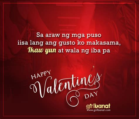 valentines lines sad valentines day quotes tagalog happy s day