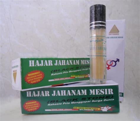 Obat Kulit Herbal Cap Pagoda obat oles hajar jahanam i obat alami ejakulasi dini paling