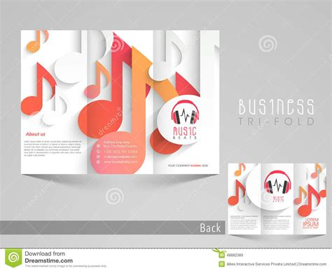 stylish trifold brochure catalog and flyer template for