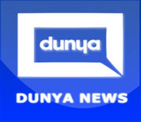 dunya news live live tv channels free online streaming