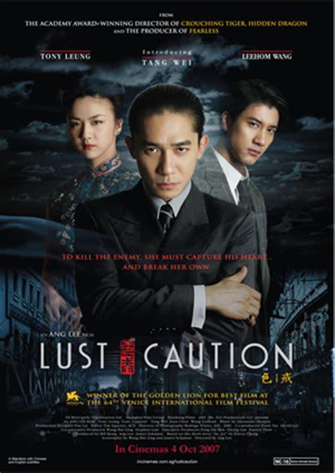film china lust caution lust caution 2007 moviexclusive com