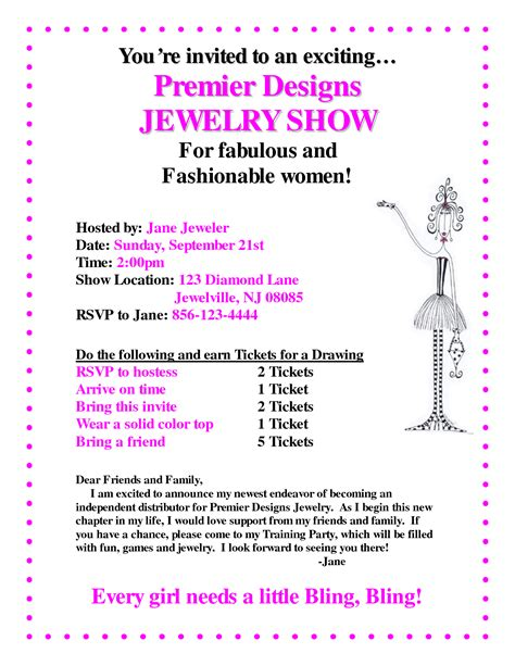 premiere invitation template premier designs jewelry invitation templates