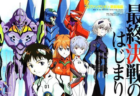 anime evangelion neon genesis evangelion vs otros animes taringa