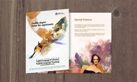 graphic design certificate hong kong hkbu double english degree tiebusa hong kong photo