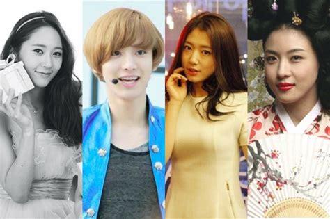 yoo ah in siblings 13 korean celebrities who have equally hot siblings
