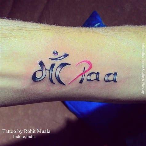 tattoo meaning hate 17 best ideas about hindi tattoo on pinterest sanskrit
