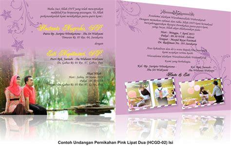 desain undangan pernikahan warna pink contoh undangan pernikahan undangan murah desain