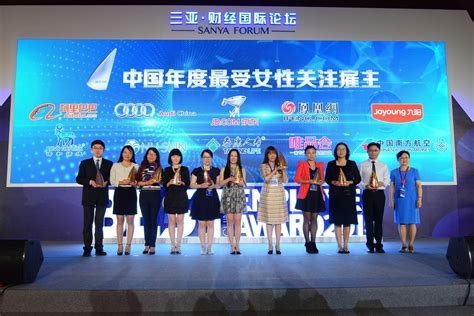 alibaba zhaopin zhaopin com announces top 10 best employers for female
