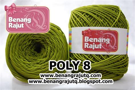 Bros Rajut Hijau benang rajut poly 8 hijau muda benangrajutq