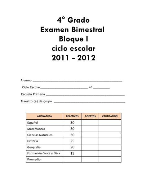 examen de primer bimestre de tercero 2015 lainitas examen primer bimestre 4 186