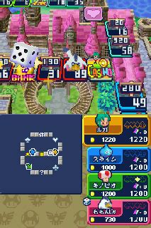 emuparadise dragon quest 7 itadaki street ds dragon quest super mario j impact rom