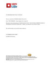 Letter Of Certification For Completion Of Internship Certificate Hdfc