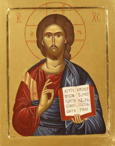 lettere rumene iglesia cesaropapismo y papocesarismo