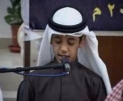 download mp3 surat ar rahman muhammad taha download murattal thaha aljunayd mp3
