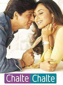 film india chalte chalte subtitle indonesia chalte chalte 2003 film in hindi with english subtitles